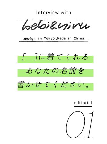 editorial 01